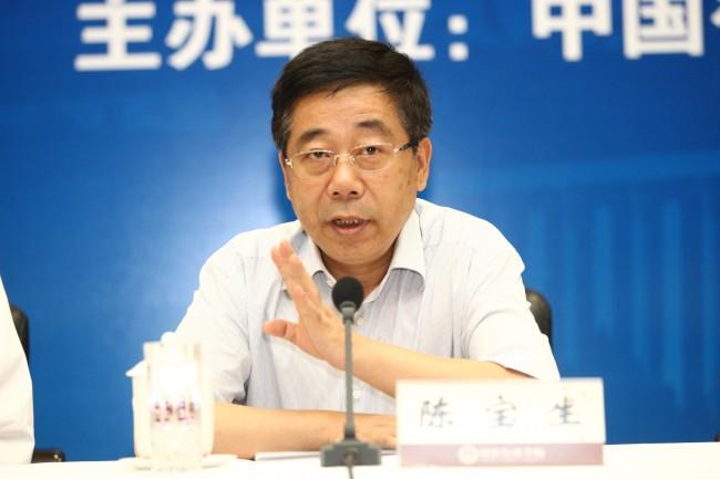 中国行政体制改革研究会